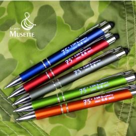 75th Luminous Pen