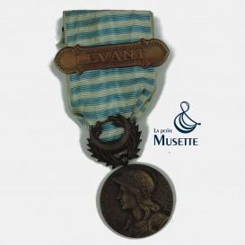Levant Medal